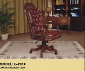 Collections SWH  Classic  Living Special Order K201
