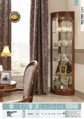 Collections Panamar Dining Room 878.001.P