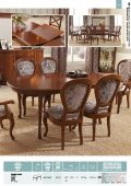Collections Panamar Dining Room 402.180.P