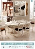 Collections Panamar Dining Room 405.180.P
